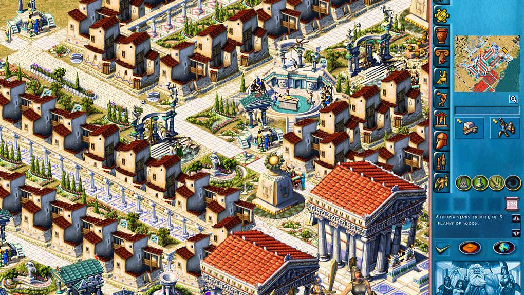 Скриншот №1 к Zeus + Poseidon Acropolis